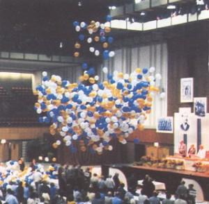 İzmir Balon Yağmuru Fileden Balon Salımı